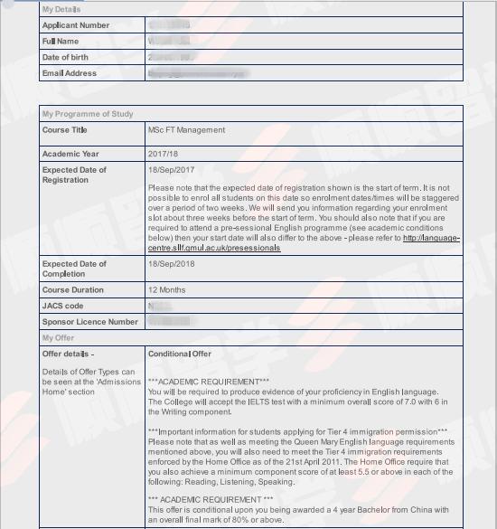 伦敦大学玛丽女王学院商科硕士申请要求